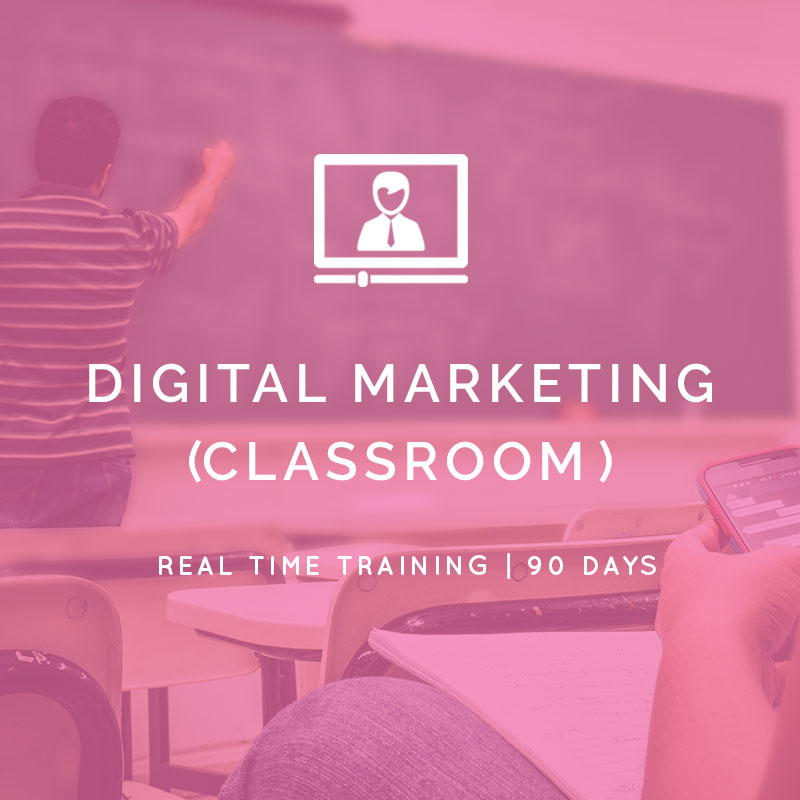 Digital Marketing Classroom